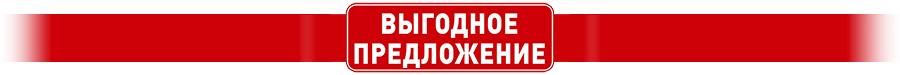 Встречное предложение на Минеральный порошок, пыль инертная, баритовый утяжелитель TUTAS Казахстан - Tutas.kz