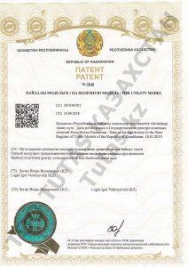 Тутас (Tutas) патент Способ воздушного гравитационного обогащения мелкофракционных руд металлов