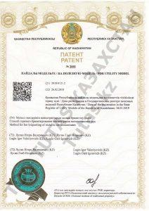 Тутас (Tutas) патент Способ горячего брикетирования концентратов металлических руд